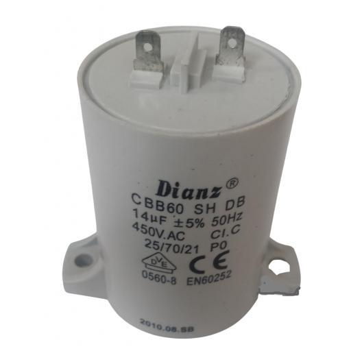 Fellowes C320c Capacitor